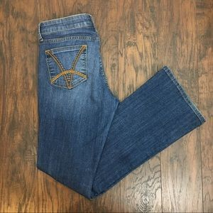 Kut from the Kloth Felicia Baby Boot Cut Jeans. 8